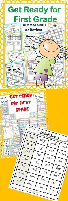 this is a great tool to send home with students to maintain Kindergarten skills and start learning first grade skills over the summer! This is a fun, interactive summer skills packet that will help them maintain all they have learned in kindergarten and get them ready for first grade!