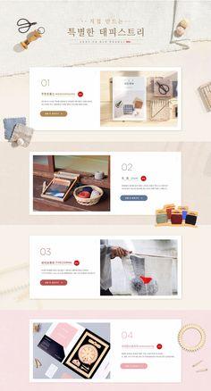 사용할 이미지가 없을 경우 최소화 해서 디자인 Mo Design, Email Design, Page Design, Website Layout, Web Layout, Layout Design, Minimal Web Design, Leaflet Design, Event Banner