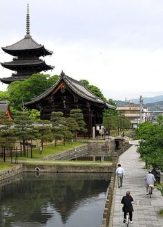 Great Little Place, Photo To-ji Temple, Kyoto, Japan