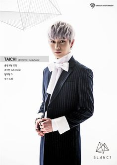 Taichi profile from Blanc7
