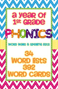 First Grade Spelling Lists, Phonics Word Wall for the whole year!