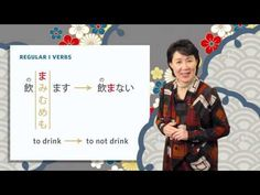 Japanese Lesson 22  Nai Form   japanese for beginners