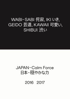 Japan-Calm Force Fashion Catalogue #janhorcik #heavyweight #lettering #typography #graphicdesign