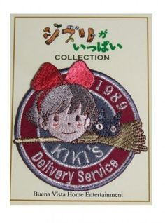Kiki's Delivery Service (1989) Patch