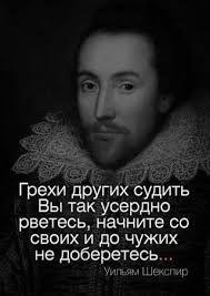 Bildergebnis für Лев Толстой цитаты