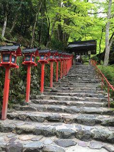 Traditionnal Japanese lantern