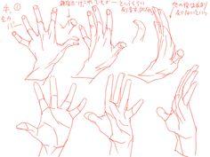 10 tutorials about hands! - pixiv Spotlight