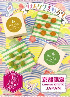 京のおまめはん 京にっき豆POP