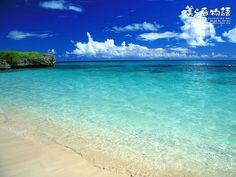 Okinawa....some beautiful beaches here....Lived here for almost 3 yrs.