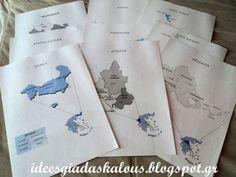 Ιδεες για δασκαλους: Γεωγραφικά διαμερίσματα & νομοί της Ελλάδας