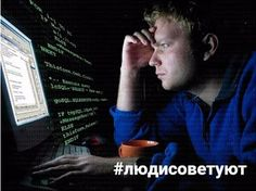 Дневник создания бизнеса: ДЕНЬ 18. Программисты.  Всем постоянным и случайны...