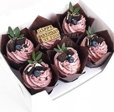 Easy and moist homemade chocolate rosemary cupcakes recipe from scratch topped with Italian blackberry buttercream. Buttercream Cupcakes, Fun Cupcakes, Cupcake Cakes, Food Cakes, Cute Desserts, Delicious Desserts, Dessert Recipes, Pretty Cakes, Cute Cakes