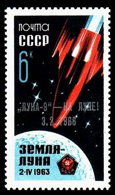 Russian Stamp 2