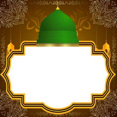 Islamic Art Pattern, Pattern Art, Facebook And Instagram Logo, Online Registration Form, Islamic Wallpaper Hd, Happy Wallpaper, Muslim Love Quotes, Beautiful Quran Quotes, Frame Background