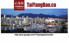 Taiyangbao's google plus page
