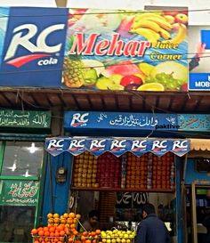 Mehar Juice, Lahore. (www.paktive.com/Mehar-Juice_632WC11.html)