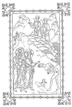 Christ healing the demoniac.