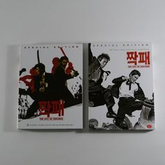 The City of Violence DVD [Korea Special Edition, Slip Cover, Digi-pack, 2Discs] #The_City_of_Violence, #Seungwan_Ryoo, #DVD, #Special_Edition, #DigiPack, #Korean_Movie, #K_Movie, #Action, #we_sell_delight