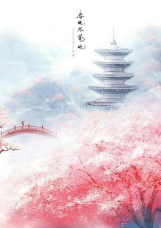 Scenery Wallpaper, Cute Wallpaper Backgrounds, Wallpapers, Chinese Background, Chinese Artwork, Japanese Drawings, Scenery Paintings, Fantasy Setting, China Art