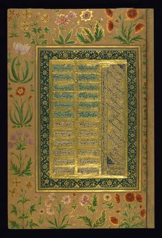 Mughal manuscript. Illuminated floral border. Produced during the reign of Shah Jahan, 1657. (Walters Art Museum, Baltimore, Maryland.)