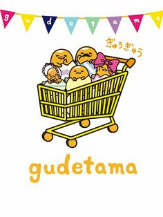 #gudetama #family