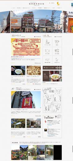http://www.shimofuri-ginza.com/