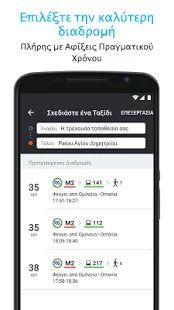 Moovit: Επόμενο Λεωφορείο - μικρογραφία στιγμιότυπου οθόνης
