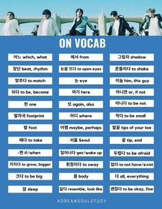 Korean Words Learning, Korean Language Learning, Spanish Language, Italian Language, German Language, Japanese Language, French Language, Learn Basic Korean, Learn Japanese Words