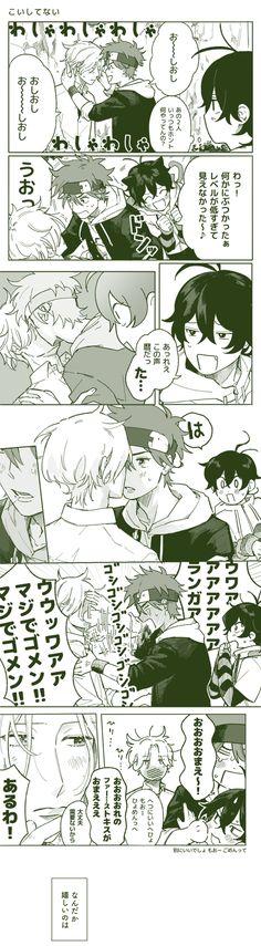 Infinity Art, Fanart, Kagehina, Anime Ships, Hetalia, Manga, Cute Stickers, Infinite, Anime Guys