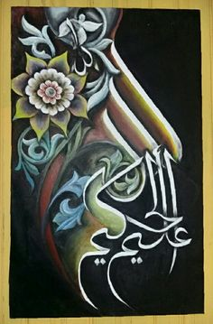 """Kaligrafi kontemporer """"Allahu 'alimulhakiem"""" Arabic Calligraphy Art, Learn Calligraphy, Calligraphy Alphabet, Calligraphy Tutorial, Caligraphy, Islamic Paintings, Hat Patterns To Sew, Hat Crafts, Crochet For Boys"""