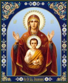 Mother of God of the Sign - St. Elisabeth Convent -