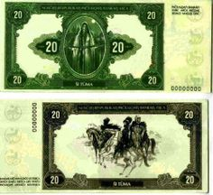 Chechen Republic 20 Naxar 1994 (Woman with sword; Stamp, World, Paper, Money, Report Cards, Coins, Door Bells, White People, Stamps