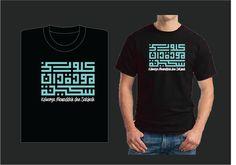 Design : Mawaddah & Sakinah Islamic Messages, Islamic Quotes, T Shart, Urban Fashion, Mens Fashion, Moslem, Chinese Clothing, Shirt Designs, Menswear