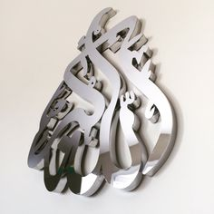 Islamic Modern Wall Art AllahuAkbar Stainless Steel ht XLarge by SukarDecor on Etsy Islamic Wall Decor, Modern Wall Decor, Islamic Art, Art En Acier, Steel Art, Stainless Steel Polish, Islamic Calligraphy, Calligraphy Art, Art Pieces