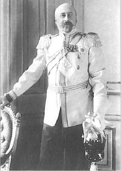 Nicholas Mikhailovich (First Son of Grand Duke Michael Nicholaievich) 1859-1919.  An eminent historian, born at Tsarskoe Selo 26 April 1859; died (being shot in the Fortress of St. Peter and St. Paul) at St. Petersburg during the Russian Revolution 28 January 1919.  Grand Duke Nicholas Mikhailovich was unmarried.