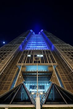 a unique #government complex located in Japan.  See new openings at www.careersingovernment.com #architecture ☮k☮