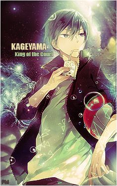 [Haikyu] - Kageyama Tag by attats.deviantart.com on @deviantART