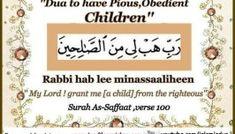 Dua to have pious, obedient Children - Islamic Du'as (Prayers and Adhkar) Marriage Verses, Islamic Quotes On Marriage, Muslim Quotes, Islamic Teachings, Islamic Dua, Islamic Girl, Dua For Studying, Dua For Health, Duaa Islam