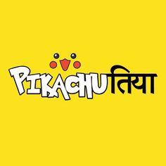 Words i love Pikachutiya Apoorva Yadav Funny Quotes In Hindi, Desi Quotes, Funny Attitude Quotes, Badass Quotes, Sarcastic Quotes, Life Quotes, Attitude Status, Badass Captions, Funny Captions