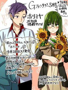 Tooru and Sakura #HoriMiya ♥