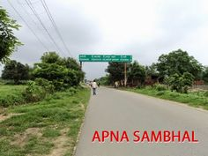 #Apna_Sambhal Computer Center, Country Roads