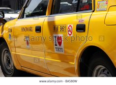 Yellow taxi cab in Tokyo Japan Stock Photo - https://www.youtube.com/watch?v=jdNjqN_7tXs