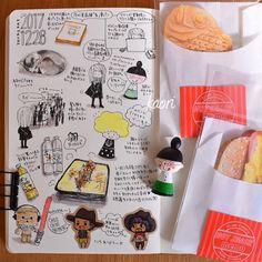 2017-12-28の絵日記。東急ハンズで遊んで、名駅近くの居酒屋でチーズタッカルビ会。いつも通りどうでもいい話をするのが楽しいんだよね(笑) お土産ありがとうございました。何にも持っていかなくてごめんなさいっ!꒰。・ω・`;꒱*:・ #moleskinejp #moleskine #RYOskine #モレスキン #MoleskineSketchbook #KAORItoJAPAN2017WINTER