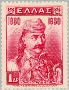 Stamp: Theodoros Kolokotronis (Greece) (Centenary of Independence) Mi:GR 438 Rare Stamps, Vintage Stamps, My Stamp, Stamp Book, Greek History, Going Postal, In Ancient Times, Mail Art, Stamp Collecting