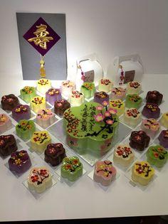 Chinese Themed Birthday Cake Cakes Galore Pinterest Birthday - Birthday cake chinese style
