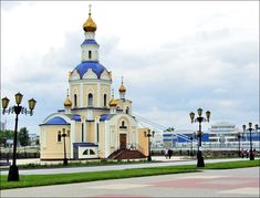 En Belgorod, Rusia, viví casi un año, un tiempo muy extraño, uno de los eslabones definitivos entre la infancia y la adultez.