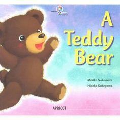 Put Teddy back together again!