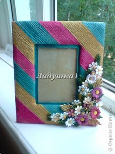 Quilling on frame