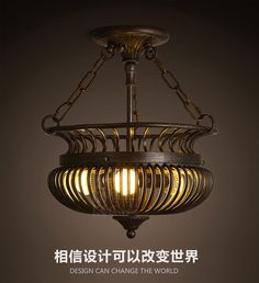 Industrial Semi Cage Flush Mount Antique Rust Iron Hanging Light Ceiling Lamp