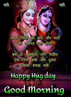 Krishna Statue, Radha Krishna Love, Shree Krishna, Lord Krishna, New Good Night Images, Good Morning Images, Wedding Couple Poses, Wedding Couples, Valentine Day Week